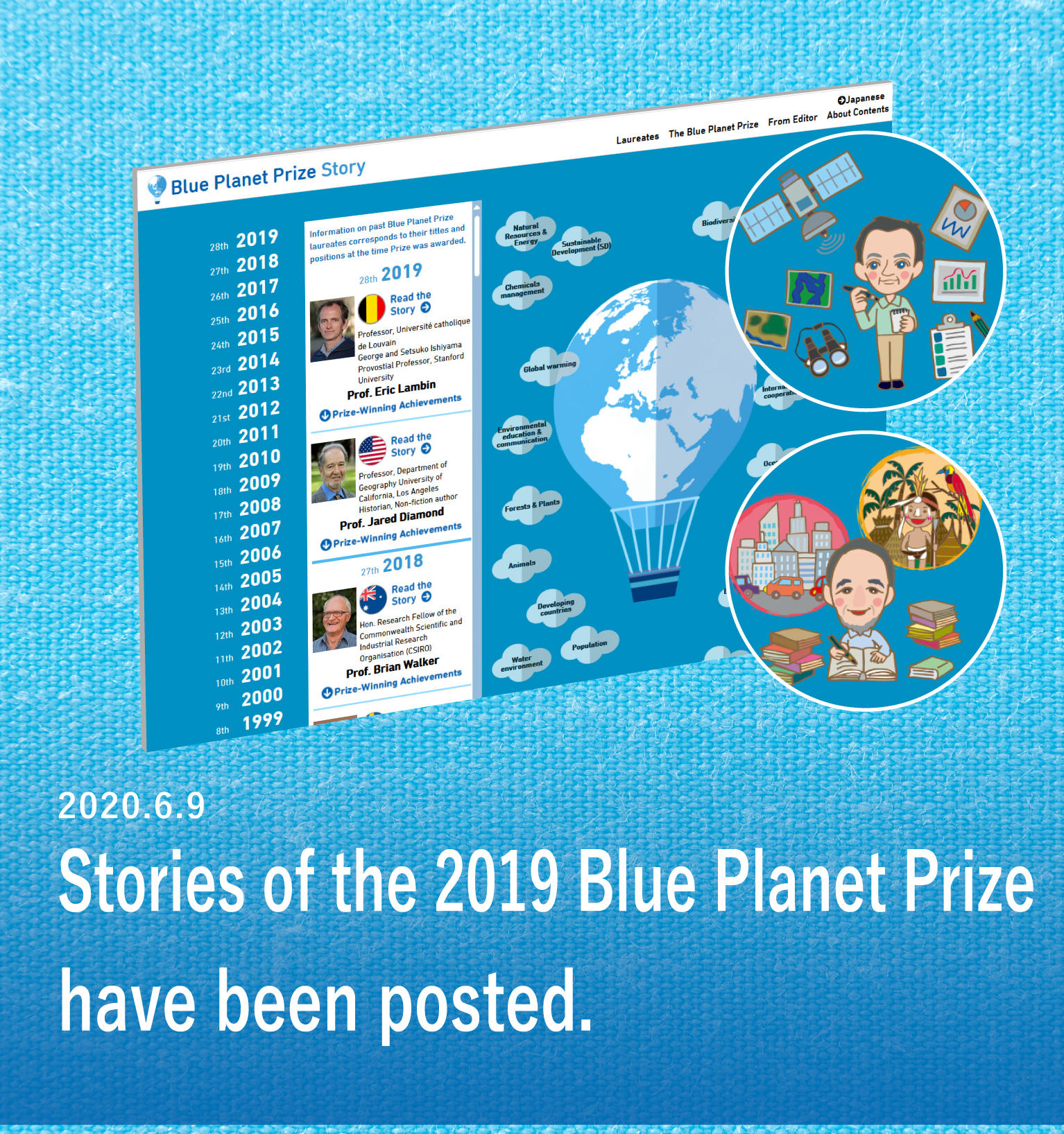 Stories of the 2019 Blue Planet Prize laureates have been posted.