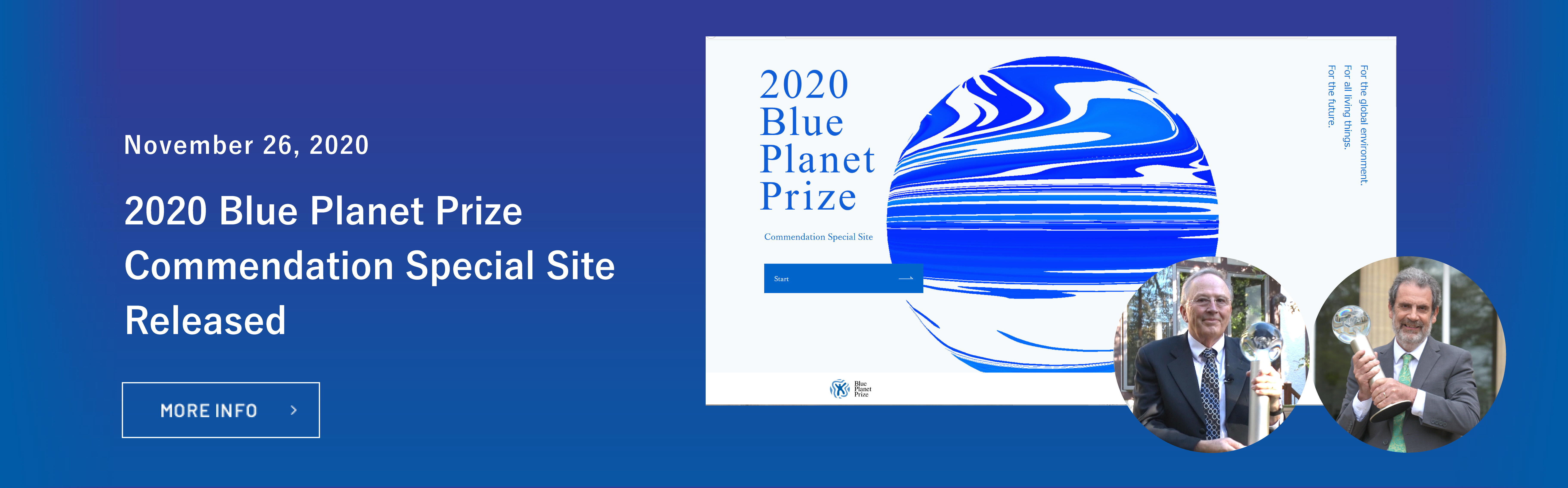 2020 Blue Planet Prize Commendation Special Site Released