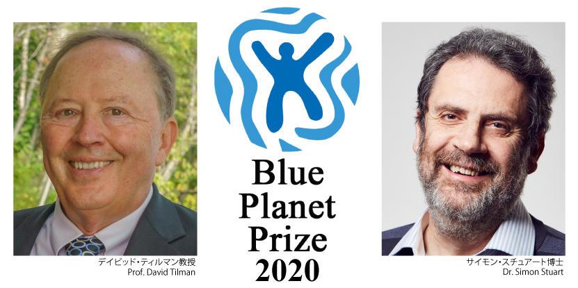 2020受賞者-FB.jpg