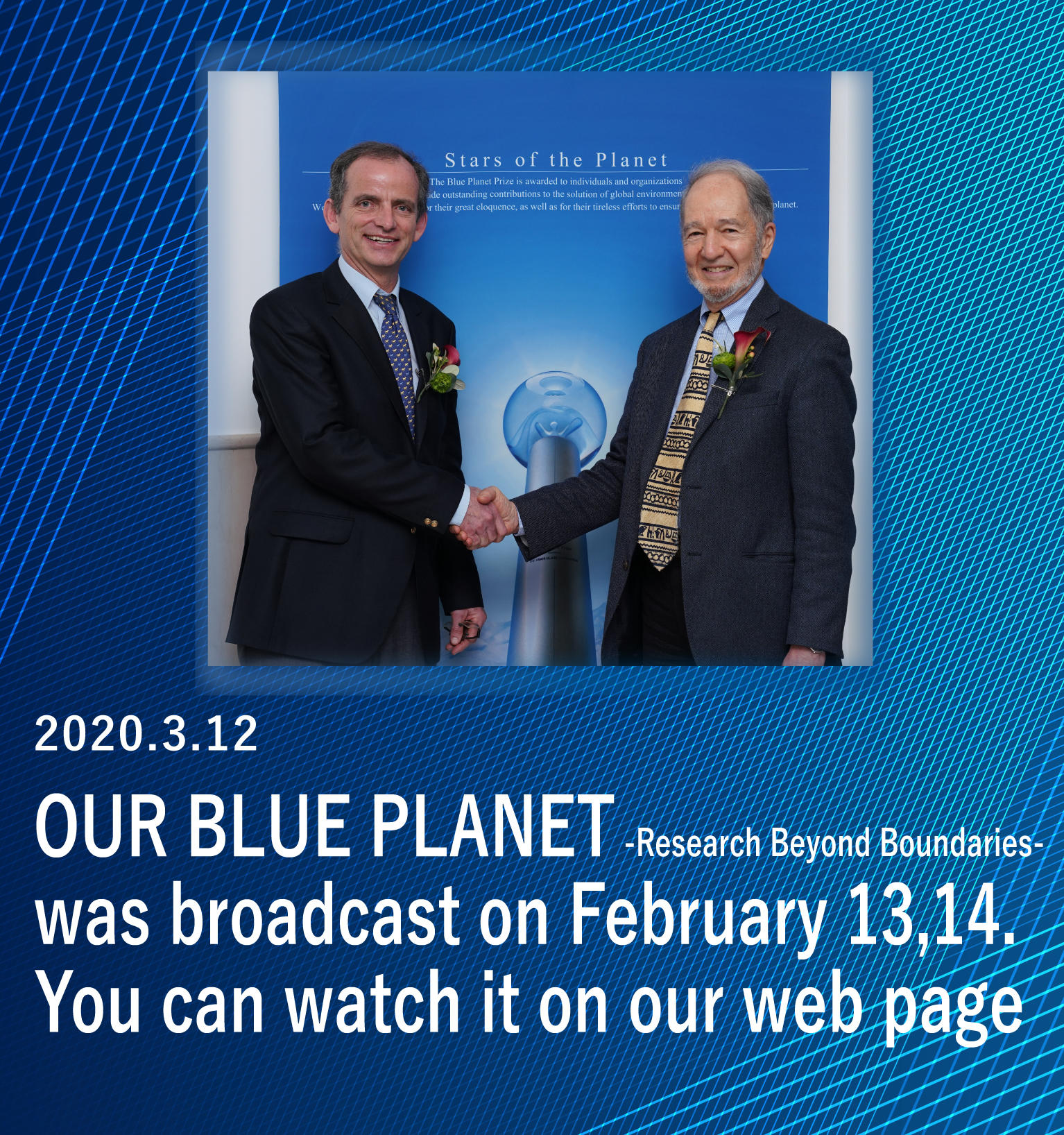 Feb.13,14 (UTC) - A notice of the broadcasting program of 2019 Blue Planet Prize