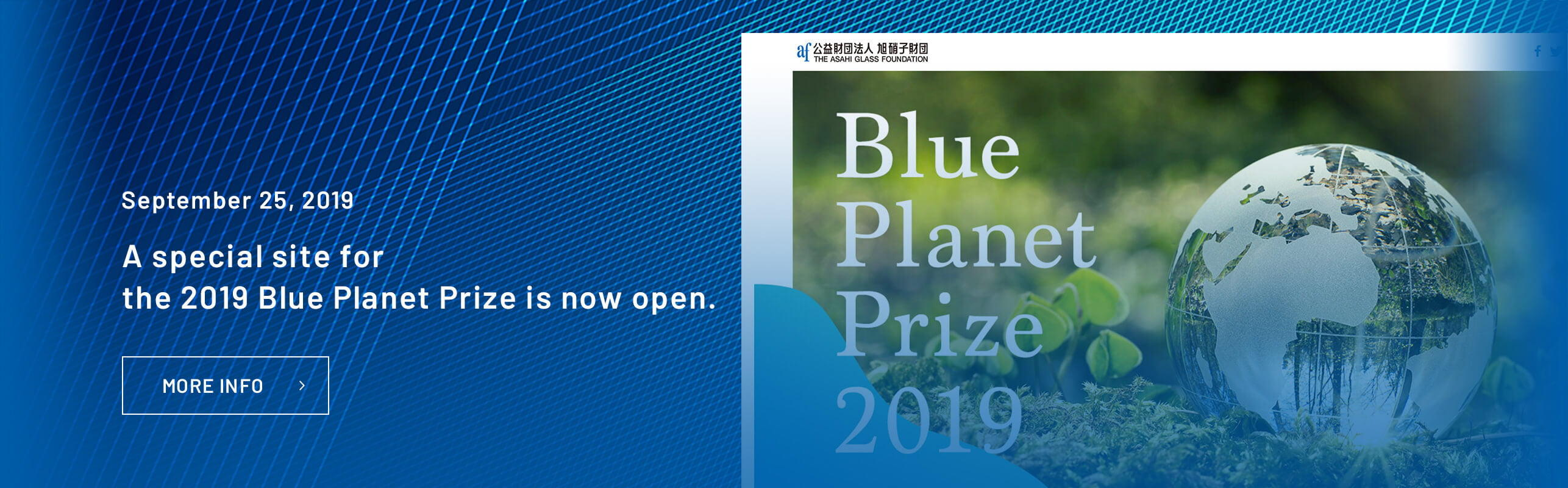 2019 Blue Planet Prize Special Site released