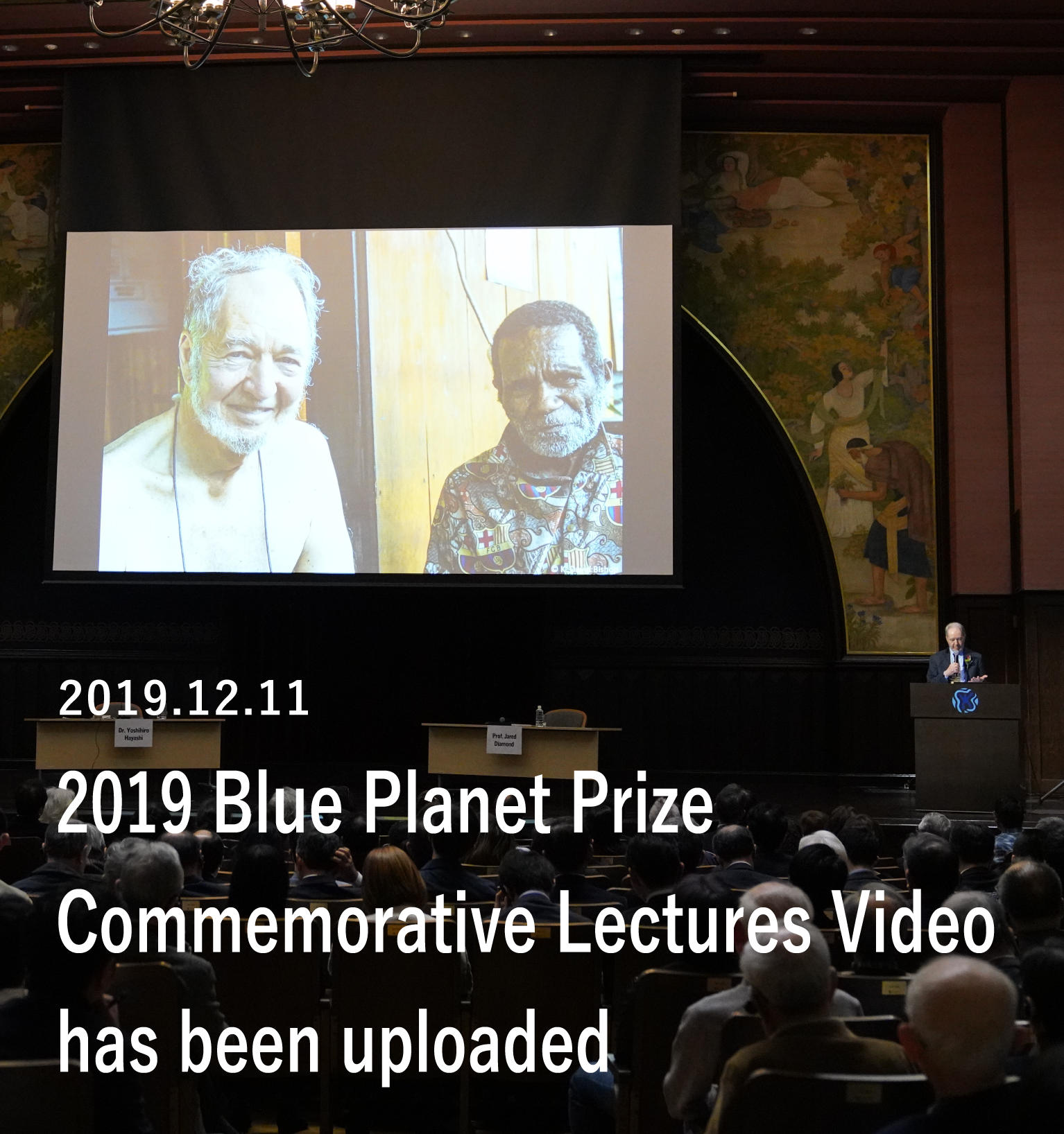 2019 Blue Planet Prize Commemorative Lectures held (Tokyo/Kyoto)