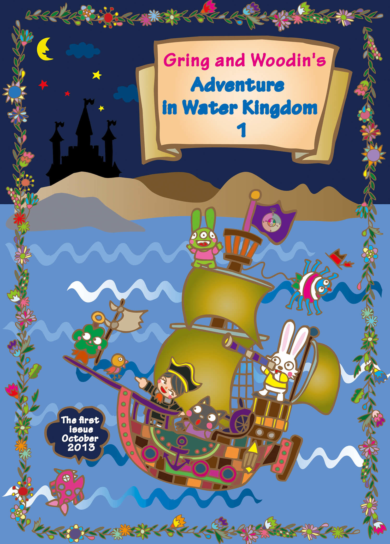 Gring and Woodin's Adventure in Water Kingdom